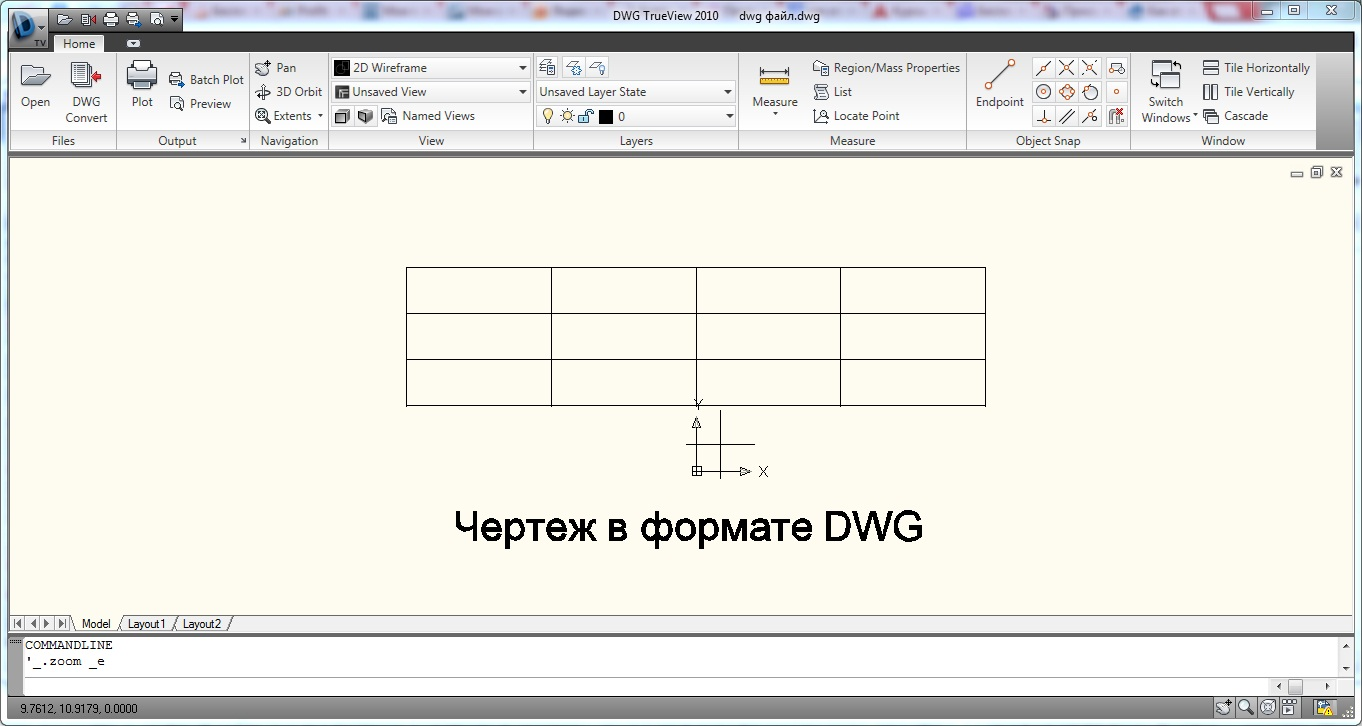 Free DWG Viewer 6 3 18 - Скачать