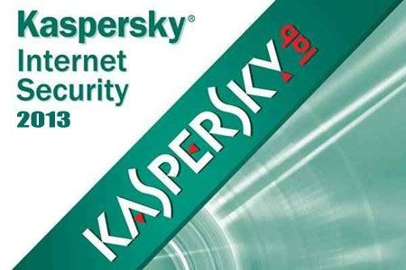 Как установить Kaspersky Internet Security 2013? Как установить Касперский Интернет Секьюрити 2013?