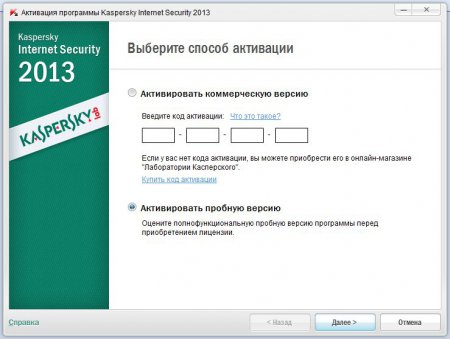 Как установить Kaspersky Internet Security 2013. Активация касперского