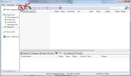 Что такое torrent файл?