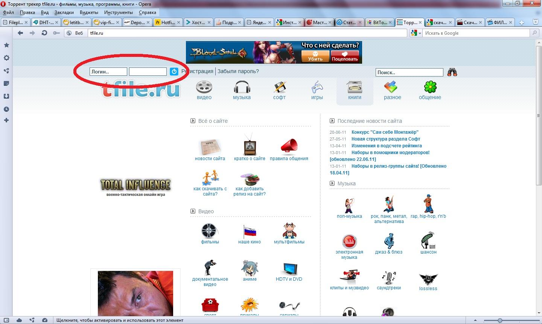Как сделать логин и пароль ЯработаюДома 62