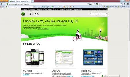 Как установить icq?
