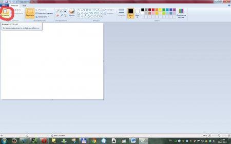 """Как сделать скриншот экрана windows 7? Кнопка \""""Вставить\"""" в программе Paint"""