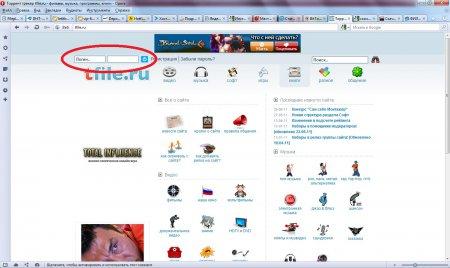 Пример формы ввода логина и пароля на сайте сверху слева