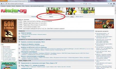Пример формы ввода логина и пароля на сайте сверху