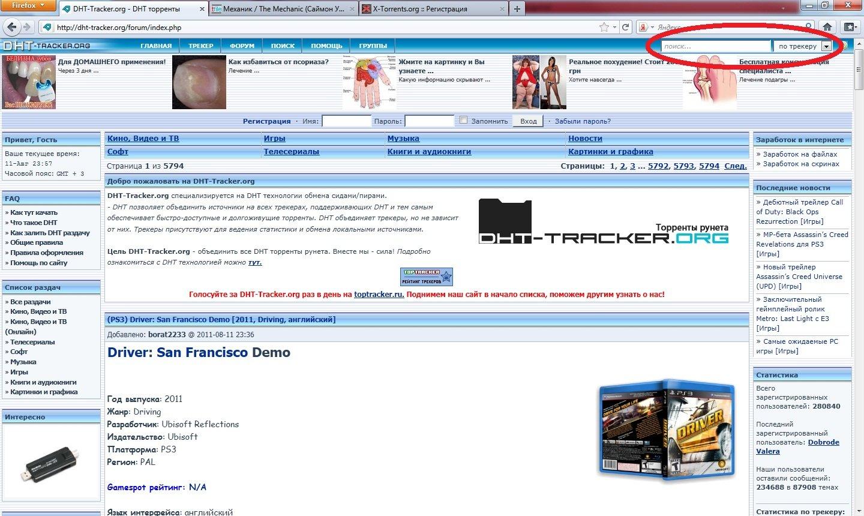 Зона скачать новый торрент-клиент официальный сайт бесплатной.
