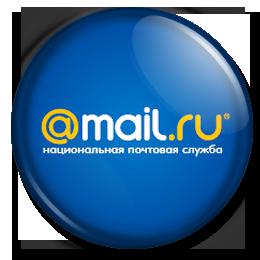 Как создать почтовый ящик на mail?