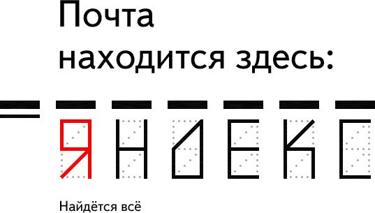 Смотреть онлайн как взломать яндекс кошелёк автора artemt.1990.