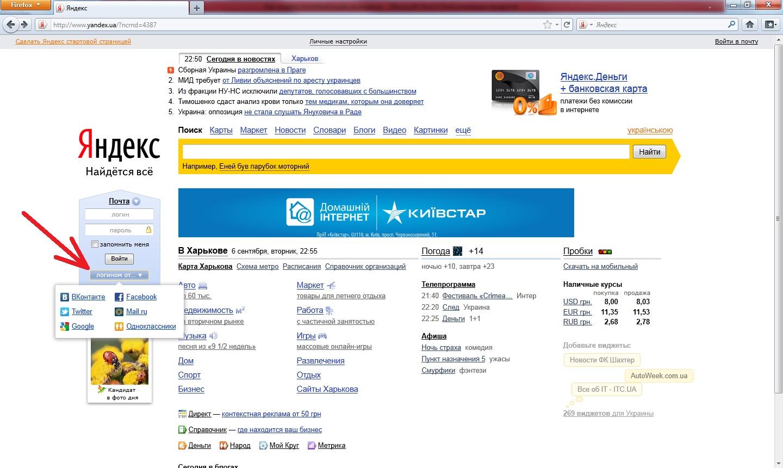 Yandex компания happiness - 7