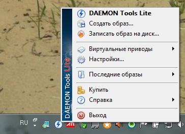 Вызов меню программы DAEMON Tools Lite