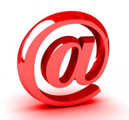 Что такое e-mail?