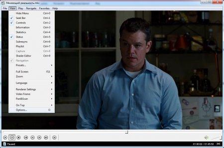 Как сделать скриншоты из фильмов?