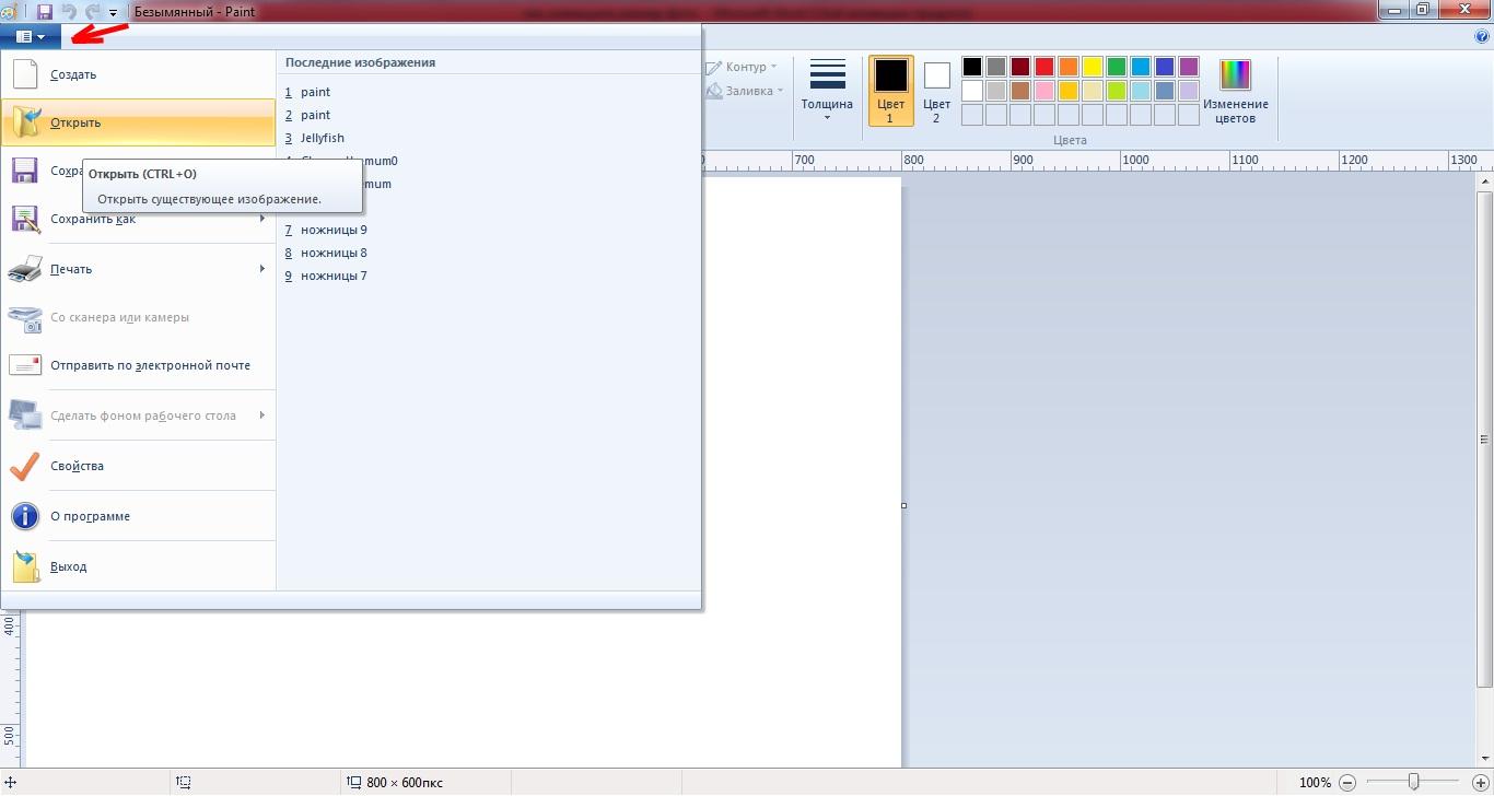 Windows xp картинки стандартные