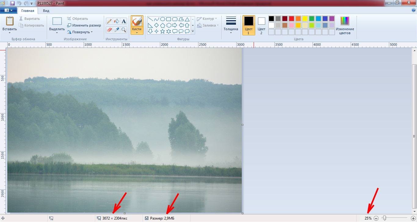 как уменьшать фотки