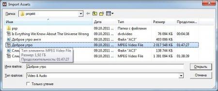 Как создать DVD с меню в программе DVD-lab PRO?