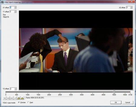 Как обрезать размер видео
