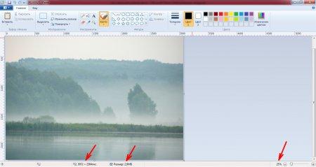 Как уменьшить размер фото?