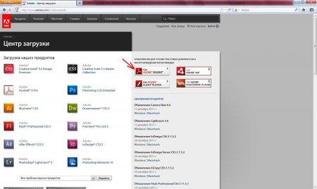 Как скачать Adobe Acrobat rus с официального сайта?