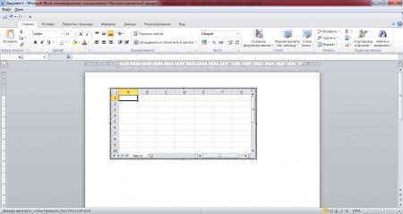 Способ, позволяющий перенести любую таблицу из Excel в Word