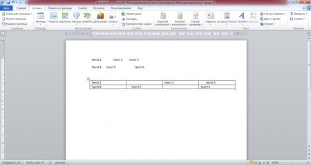 Способ, позволяющий преобразовать текст в таблицу word
