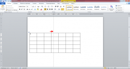 Как отредактировать таблицу в Word?