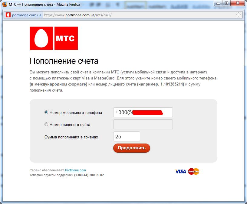 оплатить интернет кредитной картой црб