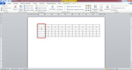Как вставить ячейки и выровнять их размер в таблице Word?