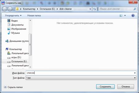 Как получить список файлов в папке?