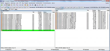 Как переименовать группу файлов?