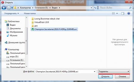 Как передать большой файл через интернет?