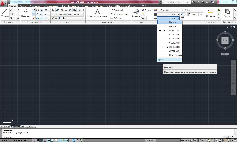 Тип линии с текстом создать самостоятельно в AutoCAD