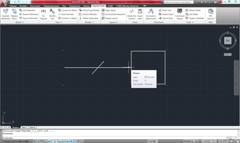 Как создать сложный тип линии в программе AutoCAD? - Программные продукты - Статьи