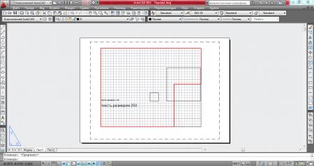 Как создать видовой экран в программе AutoCAD?
