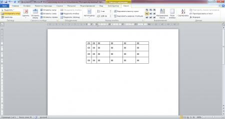 Как сделать точную настройку таблицы в Word?