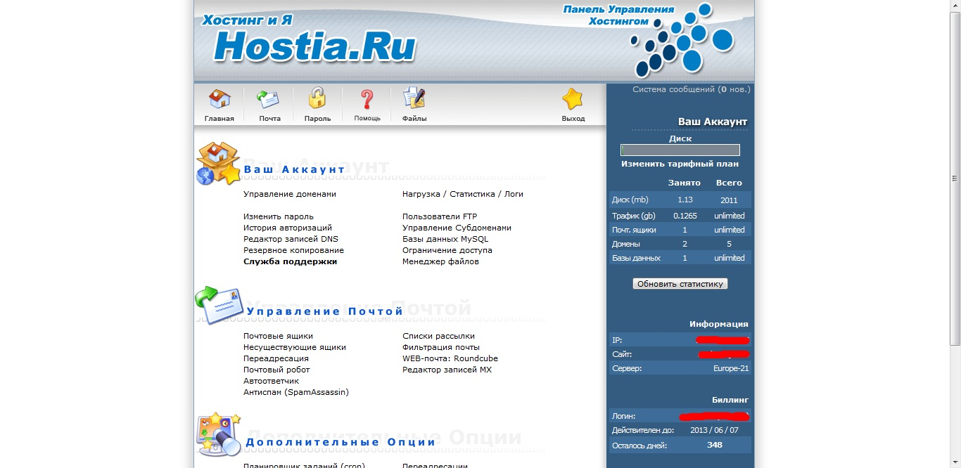 Virtualdub Работа с программой