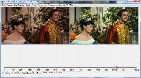 Как увеличить яркость видео в программе VirtualDub?