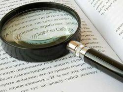 Как распознать текст онлайн?