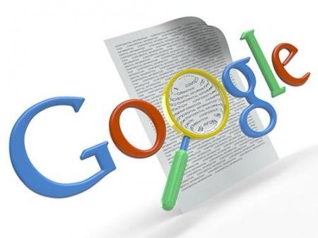 Как искать в интернете?