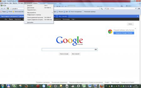 Как google сделать стартовой страницей?