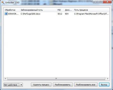 Как удалить неудаляемый файл?