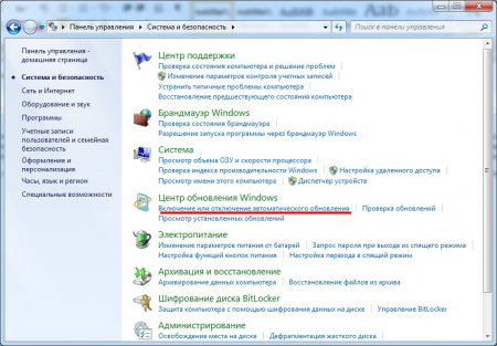 Как отключить автоматическое обновление windows 7?