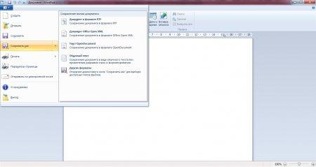Выбор формата сохранения файла в программе WordPad