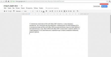 Открываем docx файл в Гугле