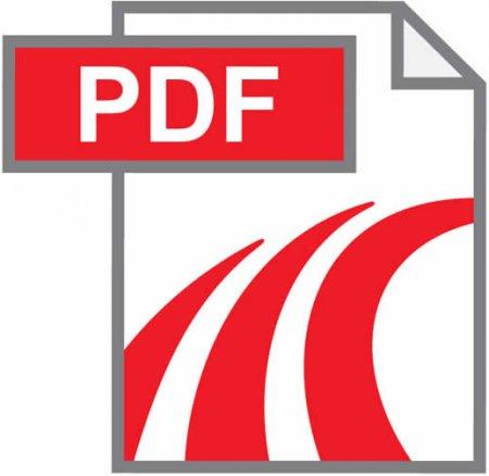 Как открыть файл pdf?