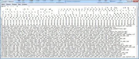 Как открыть файл bin?