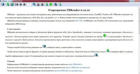 Как открыть файл fb2?