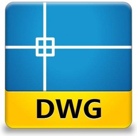 Как открыть файл dwg?