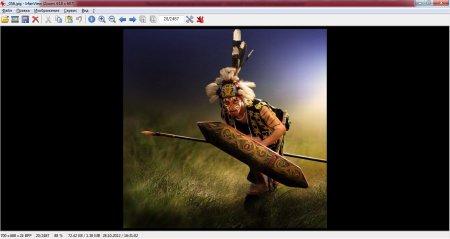 Просмотр изображения программой IrfanView