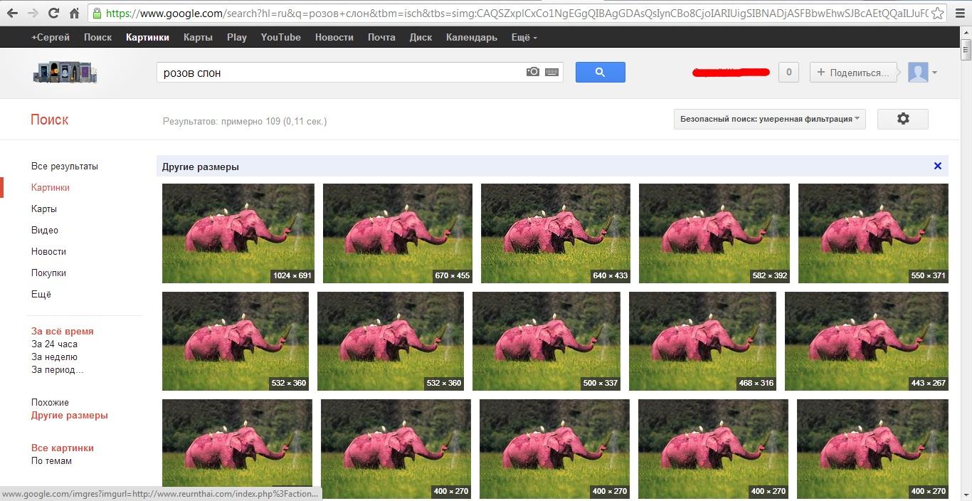как найти похожее изображение в интернете