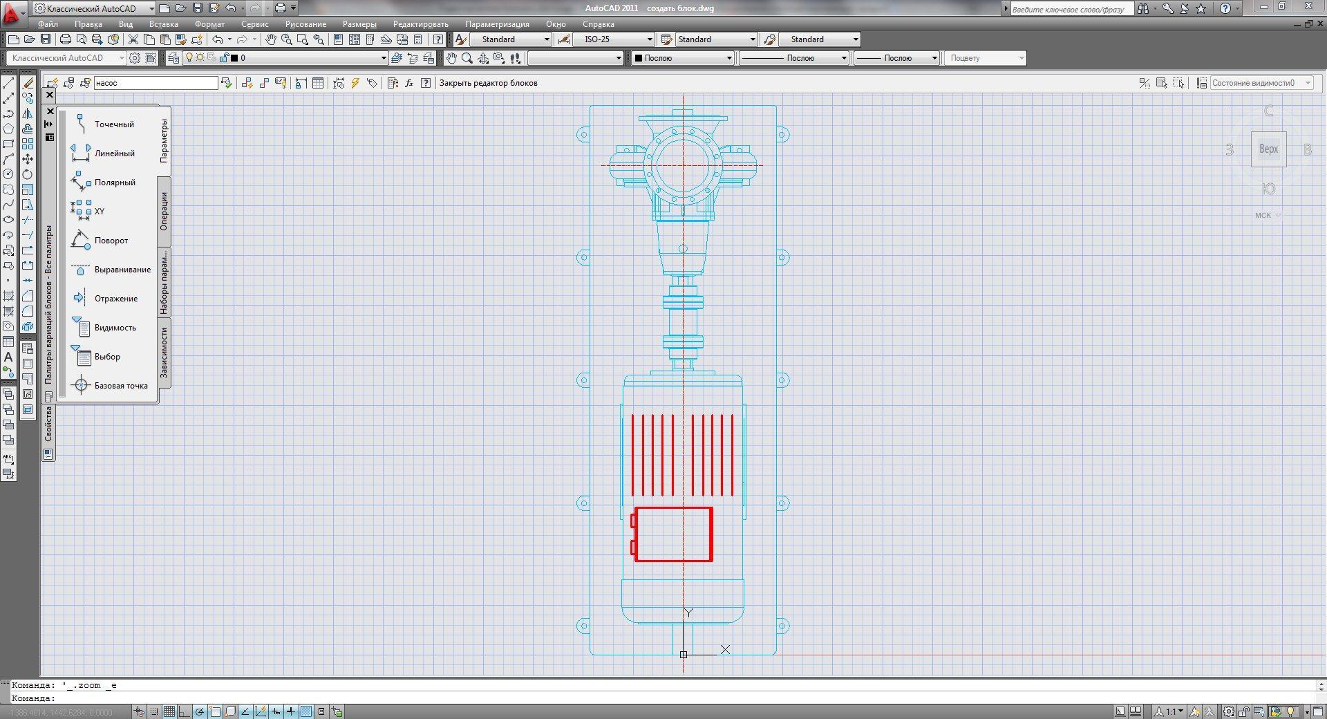 Как вставить чертеж из AutoCAD в Word  САПРжурнал